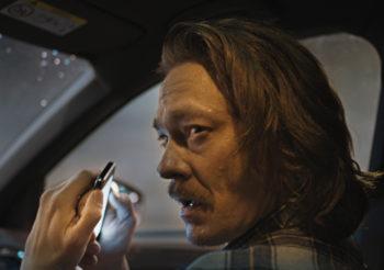 «Skjelvet» klar for kino