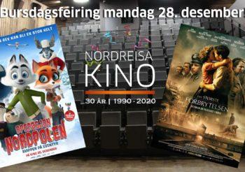 Kinoen feirer 30 år!